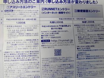 DSC00790.JPG