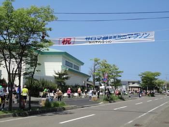 レース鶴賀.JPG